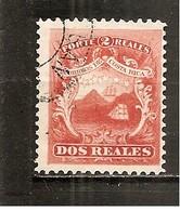 Costa Rica  Yvert  2 (usado) (o) - Costa Rica