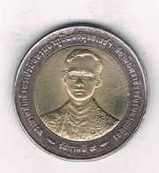 10 BAHT  1996 THAILAND /1518/ - Thaïlande