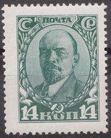 Russia 1927 Mi 346 MNH OG ** - 1923-1991 URSS