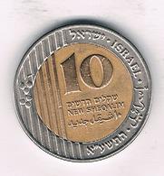 10 NEW SHEQALIM 1996-2017 ISRAEL /1519/ - Israel