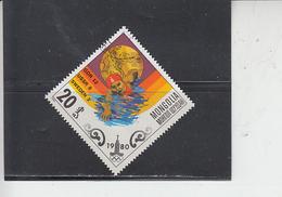 MONGOLIA  1980 - Yvert   1067 - Nuoto - Estate 1980: Mosca