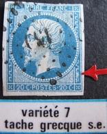 R1917/19 - NAPOLEON III N°14A - LPC - VARIETE ➤➤➤ Tache Blanche / Grecque Sud-est - 1853-1860 Napoleon III