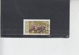 MONGOLIA  1961 - Yvert   198 - Cammelli - Indipendenza - Francobolli