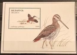 Belarus, 1996, Mi: Block  13 (MNH) - Birds