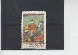 MONGOLIA  1968 - Yvert   445 - Arte - Pittura - Arte