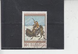 MONGOLIA  1968 - Yvert   446 - Arte - Pittura - Arte