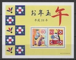 Japan (2014) - Block -  /  Horse - Cheval - Pferde - Chinese New Year - Chinees Nieuwjaar