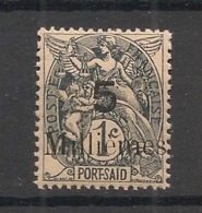 Port Said - 1921 - N°Yv. 61 - Blanc 5m Sur 1c Gris - Signé Calves - Neuf Luxe ** / MNH / Postfrisch - Port Said (1899-1931)