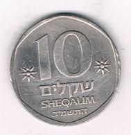 10 NEW SHEQALIM 1982-1985 ISRAEL/1522/ - Israel