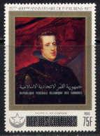 COMORES - 306** - PEINTURE DE P.P. RUBENS - Comores (1975-...)