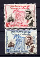 CAMBODGE - 84A/85A** - INAUGURATION DU PORT DE SIHANOUKVILLE - Cambodge