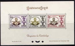 CAMBODGE - BF12** - ROI ANG-DUONG - Cambodge