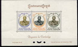 CAMBODGE - BF13** - ROI NORODUM - Cambodge