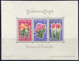 CAMBODGE - BF18** - FLEURS - Cambodge