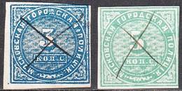 1861 -:- Moscow Police  - N° 2 Et 3 - Oblitérés à La Plume - - 1857-1916 Empire