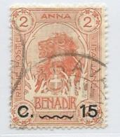 Somalia Scott # 13 Used Lion, Surcharged,1906 - Somalia