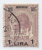 Somalia Scott # 77 Used Lion Surcharged, 1926, CV$36.00 - Somalia