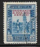 Somalia Scott # 159 Used Termite Nest, Overprinted,1934, CV$37.50 - Somalia
