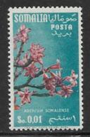 Somalia Scott # 198 MNH Flowers, 1955 - Somalia