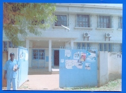Südsudan SOUTH SUDAN Postcard Entrance Post Office In Juba, Mint, Locally Published Soudan Du Sud #6 - Sud-Soudan