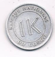 1 LIKUTA 1967  CONGO /1538/ - Congo (République 1960)