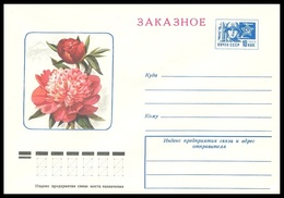 11364 RUSSIA 1976 ENTIER COVER Mint REGISTERED RECOMMANDE 10 Kop STANDARD Soldier FLOWER FLEUR BLUMEN PION PIONE 337 - 1923-1991 URSS