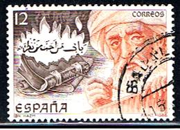 (4E 319) ESPAÑA  // EDIFIL 2870 // IBN HAZM // 1986 - 1931-Aujourd'hui: II. République - ....Juan Carlos I