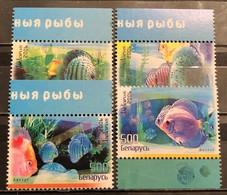 Belarus, 2006, Mi: 651/54 (MNH) - Fische