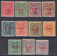 Aéreo. 1928 Yvert Nº 15 / 25 - Philippines