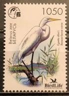 Belarus, 2008, Mi: 703 (MNH) - Cigognes & échassiers