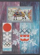 COMORES 1972 1976 OLYMPIC GAMES HOCKEY S/SHEET - Hockey (sur Glace)