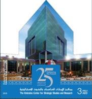 United Arab Emirates / UAE 2019 - Emirates Centre Of Strategic Studies - Odd / Unusual Shape - MNH - United Arab Emirates