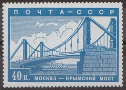 Russia 1939 Mi 668 MNH OG ** - 1923-1991 URSS