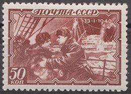 Russia 1940 Mi 743 MNH OG ** ... - 1923-1991 URSS