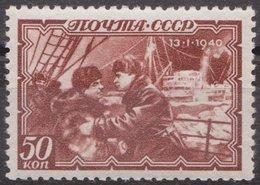 Russia 1940 Mi 743 MNH OG ** .... - 1923-1991 URSS