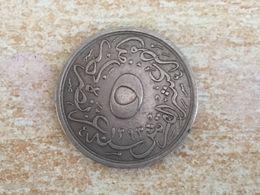 1293 Year 11 (1885) Eqypt 5/10 Qirsh Coin - Egypt
