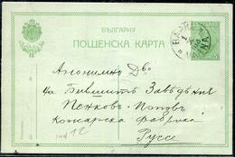 "BULGARIE - CP OBL. VARNA LE 1/10/1913 AVEC CACHET  ""Cie FRAISSINET / AGENCE DE VARNA "" - B - Enteros Postales"