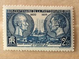 Timbre France YT 427 (**) 1939, Centenaire De La Photographie 2f25 Bleu (côte 18 Euros) – 5 - France