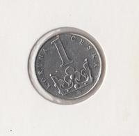 @Y@   Tsjechië  1   Koruna   1993     (4906) - Tchéquie