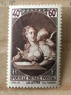 Timbre France YT 446 (**) 1939, Au Profit Du Musée Postal (côte 5 Euros) – 44 - France