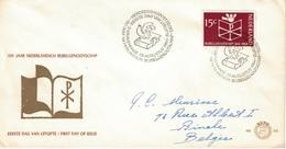Nederland. FDC. 1964. Thème: La Bible - FDC
