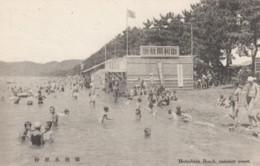 Matsubara Beach Japan, Bathing Beach Scene, Swimsuits, C1910s Vintage Postcard - Japan