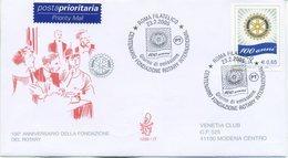 ITALIA - FDC  VENETIA  2005 - ROTARY INTERNATIONAL - VIAGGIATA - ANNULLO SPECIALE - 6. 1946-.. Repubblica