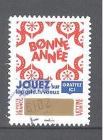"""France Autoadhésif Oblitéré (2018 """"envoyez Plus Que Des Voeux"""" N°7) (cachet Rond) - France"""