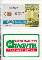 GREECE - Atlantic Super Markets, CN : 0107, Chip GPT1, Tirage %15000, 11/93, Mint - Greece