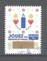 """France Autoadhésif Oblitéré (2018 """"envoyez Plus Que Des Voeux"""" N°3) (cachet Rond) - France"""