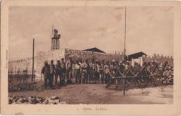 Cpa Maroc - KSIBA - Le Poste - Maroc
