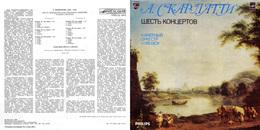 Superlimited Edition CD I Musici. А.SCARLATTI. CONCERTI GROSSI. - Classique