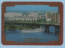 Soviet Union USSR RUSSIA Ukrainian SSR UKRAINE Pocket Calendar River Fleet. RECHFLOT UKRAINA Plastic Laminated 1988 - Small : 1981-90