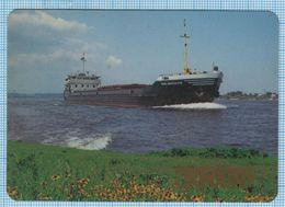 Soviet Union USSR RUSSIA Ukrainian SSR UKRAINE Pocket Calendar River Fleet. RECHFLOT UKRAINA Plastic Laminated 1986 - Small : 1981-90